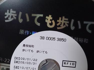 14061401